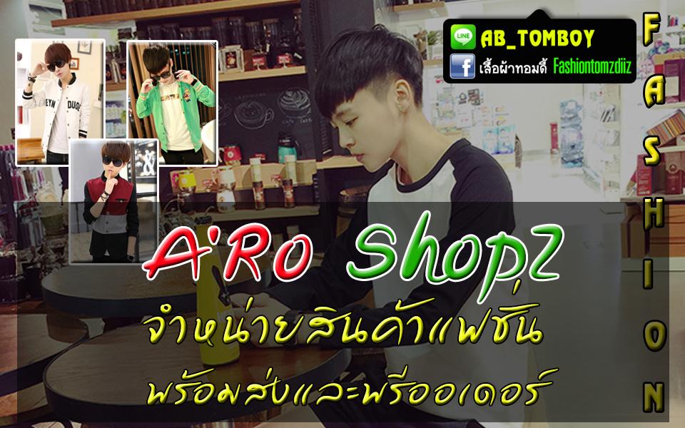 Aro_Shopz