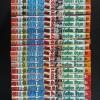 โคทาโร่ ภาคยูโด 1-27 จบ