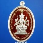 เหรียญพรหมประสิทธิ์ รุ่น ๑ พระมหาสุรศักดิ์ วัดประดู่พระอารามหลวง ปี 2559 เนื้อเงินลงยาสีแดง