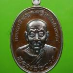 เหรียญหลวงพ่อทวด รุ่น Miracle วัดคูหาสวรรค์ จ.พัทลุง ปี 2557 เนื้อสัมฤทธิ์ผิวรุ้ง กล่องเดิม