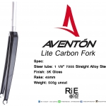 ตะเกียบ Aventon Lite Carbon Fork