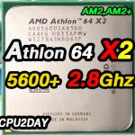 [AM2] Athlon 64 X2 5600+ 2.8Ghz