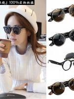 แว่นตากันแดดแฟชั่นเกาหลีสีดำขอบทอง สไตส์ทันสมัยเปิดเลนส์ได้