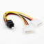 [อุปกรณ์เสริม] สายแปลงไฟ IDE เป็น 6PIN ใช้กับการ์ดจอ PCI-E thumbnail 1