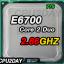 [775] Core 2 Duo E6700 (4M Cache, 2.66 GHz, 1066 MHz FSB) thumbnail 1