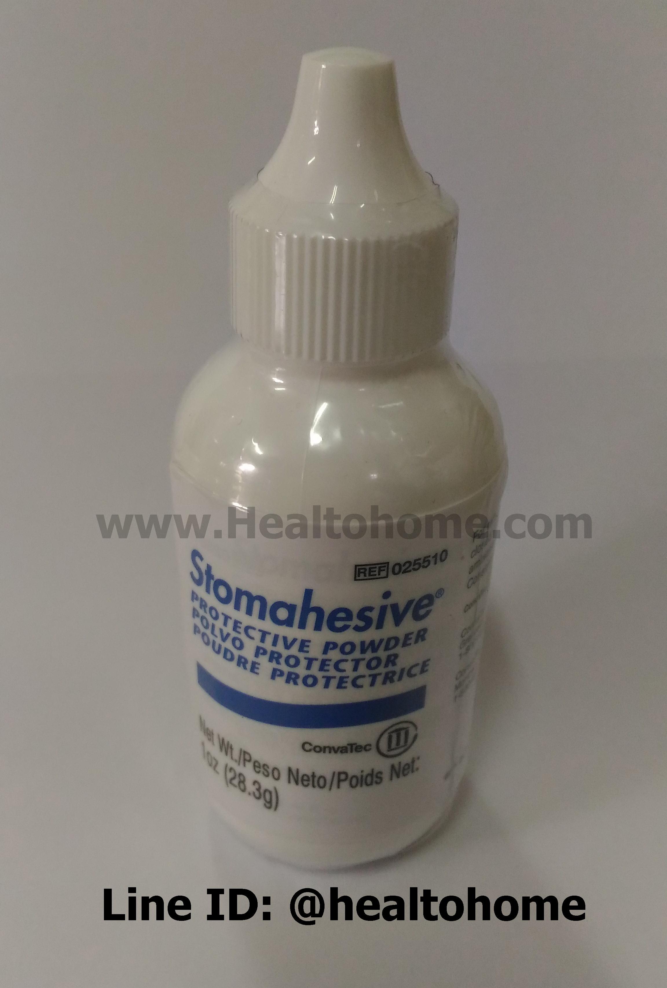 Stomahesive Powder ผงโรยแผลทวารเทียม 28 กรัม
