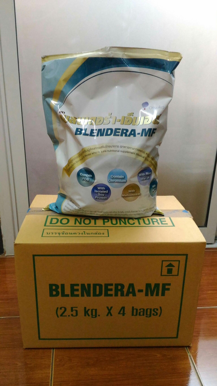 Blendera-MF เบลนเดอร่า-เอ็มเอฟ อาหารเสริมชนิดชง 2.5 kg/ถุงx4 ถุง (ยกกล่อง) (ส่งฟรี)