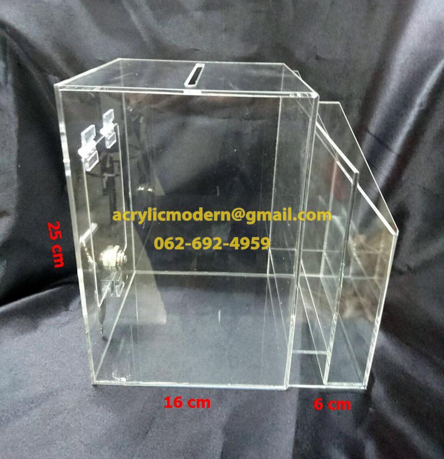 กล่องรับความคิดเห็น และที่ใส่กระดาษขนาด A5 แบบ 2 ชั้น