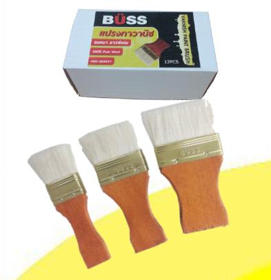 แปรงทาวานิช BUSS ขนาด 12 cm