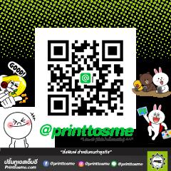 Line@ : @printtosme
