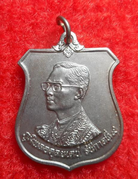 เหรียญในหลวง ร.๙ ครบ 6 รอบ 72 พรรษา ปี 2542 เนื้ออัลปาก้า ซองเดิม