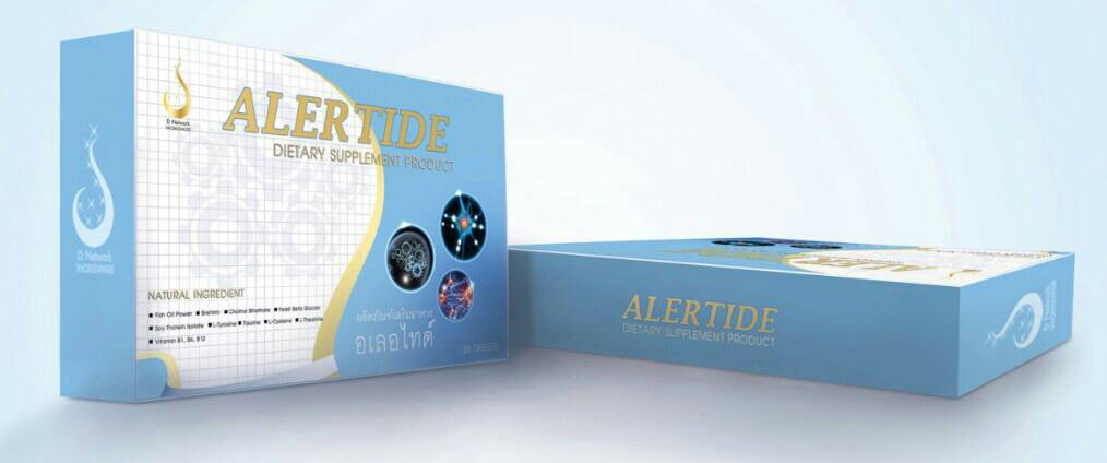 Alertide อเลอไทด์ ผลิตภัณฑ์เสริมอาหาร ดูแล บำรุง ฟื้นฟู ด้านสมอง