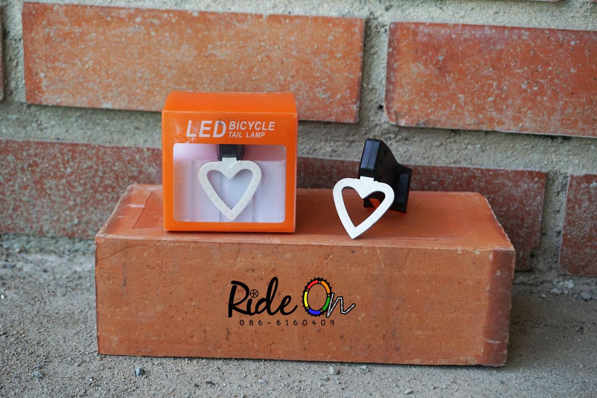 ไฟท้าย Tail Light LED - หัวใจ