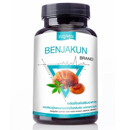 อาหารเสริมเบญจคุณ BENJAKUN 3 กระปุก 360 แคปซูล