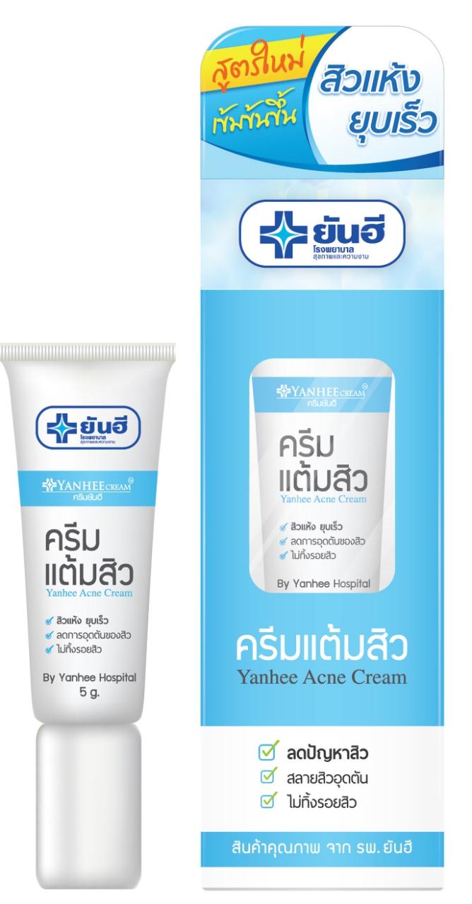 ยันฮี ครีมแต้มสิว(Yanhee Acne Cream) ขนาด 5 กรัม