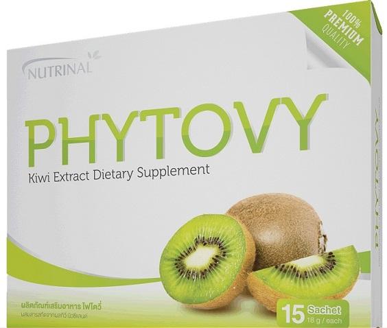 ไฟโตวี่ Phytovy อาหารเสริมดีท็อกซ์ลำไส้ ของแท้ราคาถูก ปลีก/ส่ง โทร 081-859-8980 ต้อม