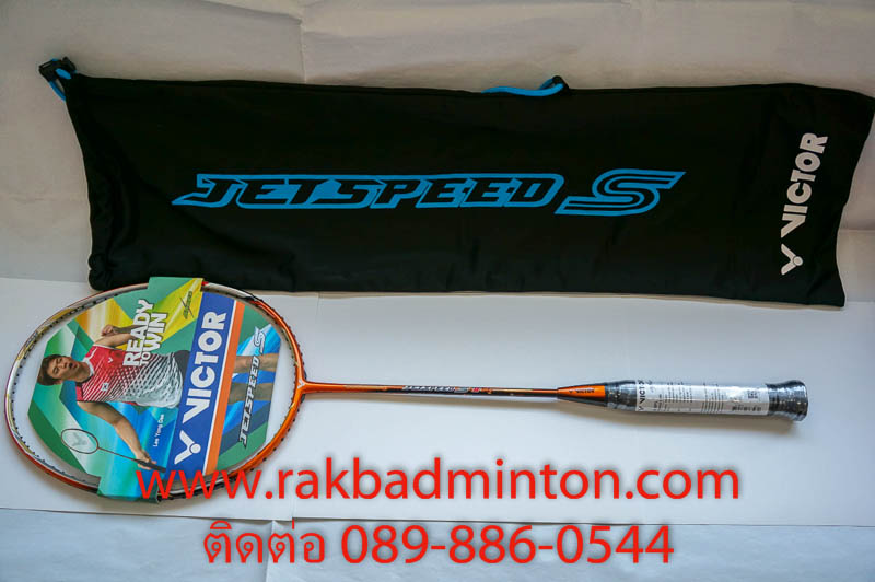 VICTOR JETSPEED JS-8PS