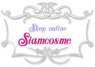 เว็บออนไลน์ Siamcosme