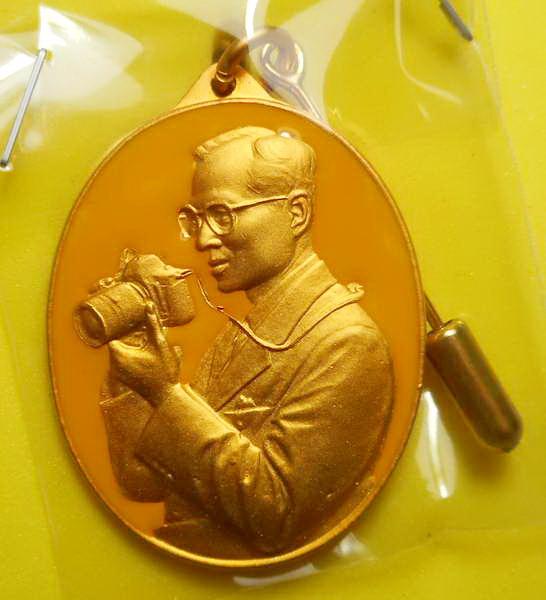 เหรียญในหลวง ร.๙ ทรงกล้อง เนื้อกะไหล่ทองลงยาสีเหลือง พระราชพิธีมหามงคลเฉลิมพระชนมพรรษา 6รอบ ปี 2542