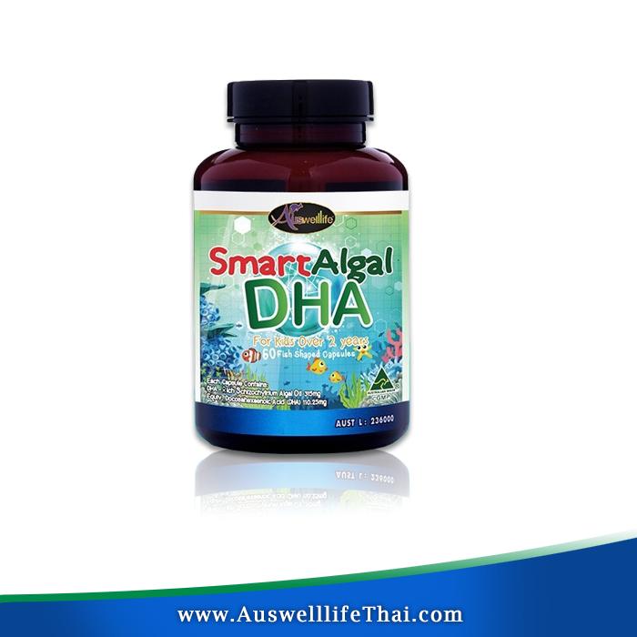 Smart Algal DHA อาหารเสริมบำรุงสมอง น้ำมันตับปลา 1 กระปุก
