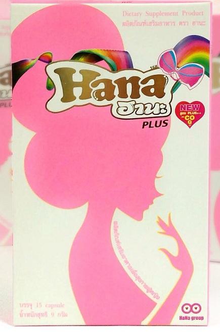 ฮานะเกิร์ล พลัส Hana Girl Plus