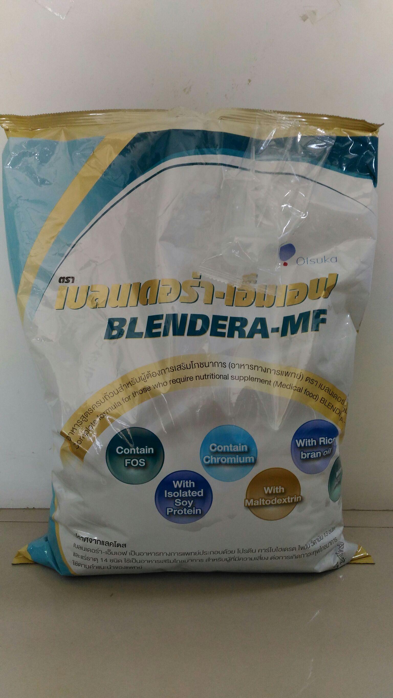 Blendera-MF เบลนเดอร่า-เอ็มเอฟ อาหารเสริมชนิดชง 2.5 kg/ถุง x1 ถุง (ส่งฟรี)