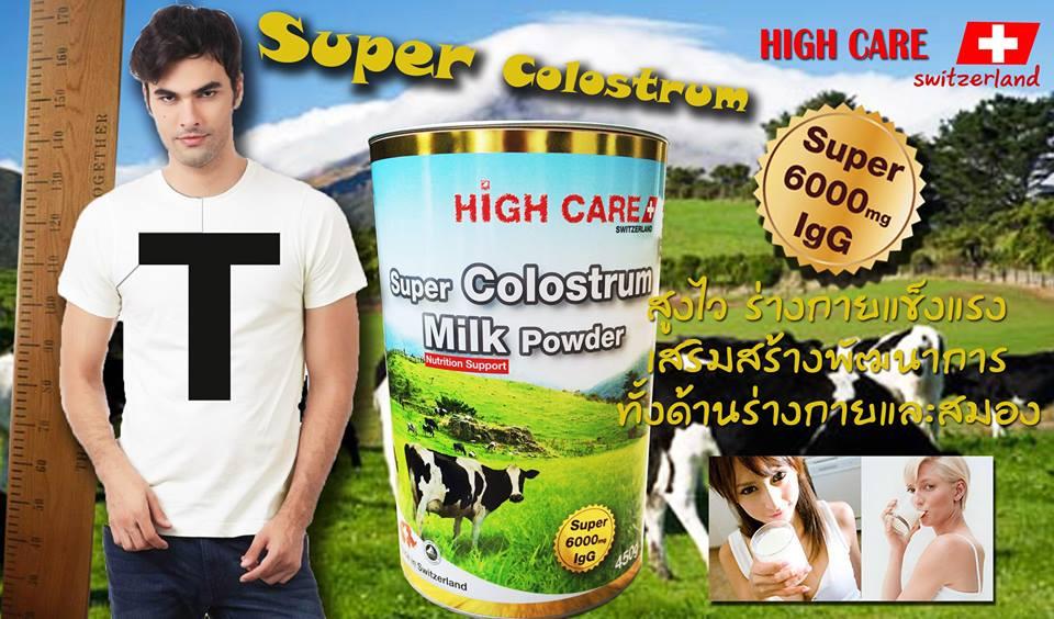 High Care Super Colostrum Milk Powder 6000 mg IgG นมเพิ่มความสูง