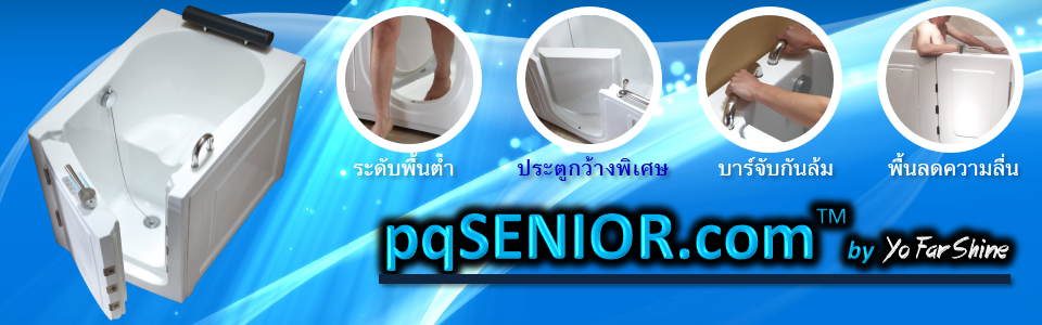 pqSENIOR.com (by YO FAR SHINE Co., Ltd.)