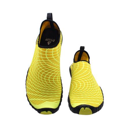 Spider Yellow 230-290mm