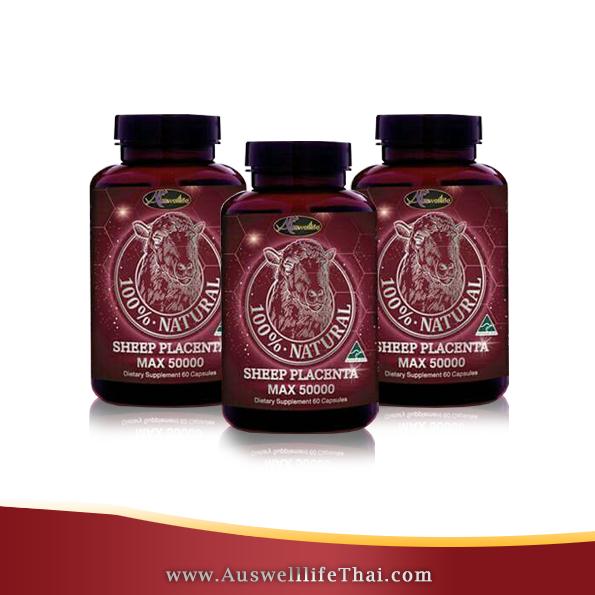 Auswelllife อาหารเสริมขาวเนียนใส คงความอ่อนเยาว์ รกแกะ Sheep Placenta Max 50000 mg. 3 กระปุก 180 แคปซูล