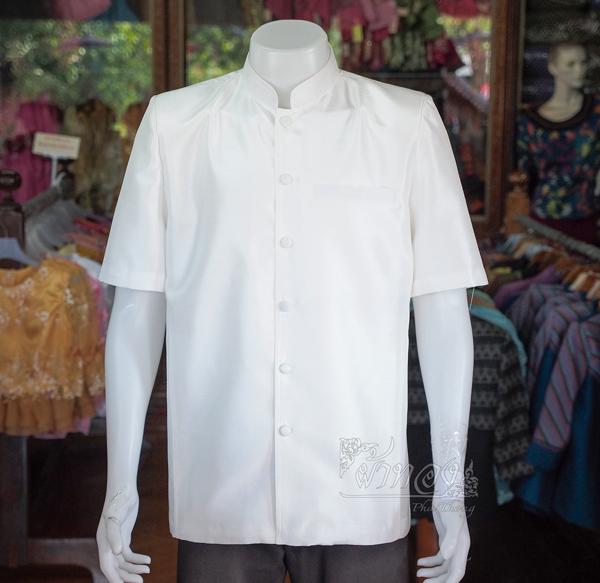 เสื้อสูทไหมแพรทองคอพระราชทานแขนสั้น สีขาวนวล ไซส์ S