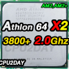 [AM2] Athlon 64 X2 3800+ 2.0Ghz