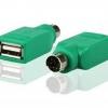 [อุปกรณ์เสริม] ตัวแปลง USB TO PS2