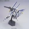 HGUC 1/144 148 Gundam Delta Kai