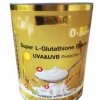 Super L-Glutathione Powder ดูดซึมเร็ว ขาวใส