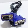 [อุปกรณ์เสริม] สาย VGA TO VGA ความยาว 1.5 เมตร