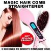 ขายส่ง beautiful star hair auto straightener หวีรีดผมตรง