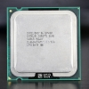 [775] Core 2 Quad Q9400 (6M Cache, 2.66 GHz, 1333 MHz FSB)