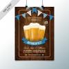 โปสเตอร์ Poster สไตล์การออกแบบดีไซน์เกี่ยวกับร้านบาร์เบียร์มีการตกแต่งโดยใช้รูปแก้วเบียร์ทำให้ดูสดุดตาน่าสนใจ โปสเตอร์ ไว้สำหรับ แจ้งประชาสัมพันธ์กิจกรรม // ตัวอย่างดีไซน์ โปสเตอร์ Poster โปสเตอร์โฆษณา โปสเตอร์สวยๆ Chill Shop Package