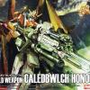 Hobby Japan เล่มที่ 020 + BUILD WEAPON CALEDBWLCH HONOO KIT PARTS (หนังสื่อภาษาไทย)