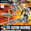 HGBC 1/144 026 Gya Eastern Weapons
