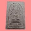 พระสมเด็จพระศาสดา หลังลายเซ็นต์ ตะกรุดเงิน 84 พรรษา วัดบวรนิเวศวิหาร ปี 2540 กล่องเดิม