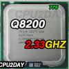 [775] Core 2 Quad Q8200 (4M Cache, 2.33 GHz, 1333 MHz FSB)