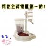 MU0146 เครื่องให้อาหารสัตว์เลี้ยงอัตโนมัติ+ระบบน้ำอัตโนมัติ แพ็คคุ่ ปรับระดับปริมาณอาหารได้