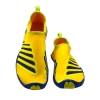 Wing Yellow 230-280mm