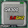 [775] Core 2 Quad Q8300 (4M Cache, 2.50 GHz, 1333 MHz FSB)