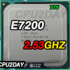 [775] Core 2 Duo E7200 (3M Cache, 2.53 GHz, 1066 MHz FSB)