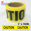 """เทปกั้นเขต สีเหลือง Print """" CAUTION """" กว้าง 3 นิ้ว ยาว 100 เมตร ไม่มีกาว"""