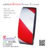 """สติ๊กเกอร์สะท้อนแสง สีขาว-แดง หน้ากว้าง 2"""" ยาว 50 เมตร"""