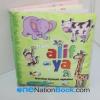 """หนังสือผ้า """" From Alif to Ya """""""